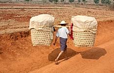 Peuples disparus de Birmanie