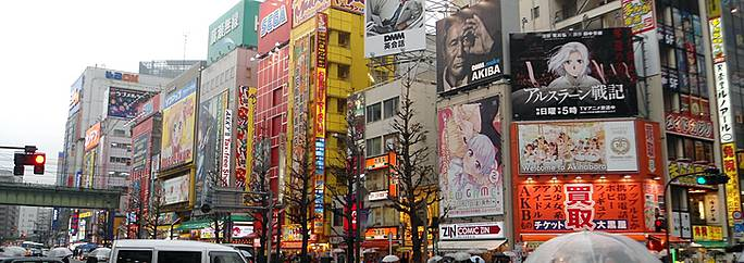 Maestros tetones japoneses castigados