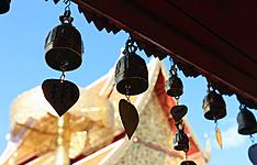 Escapade à Chiang Mai