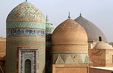 A la découverte de la spiritualité iranienne